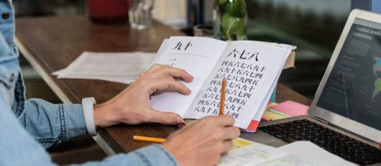 Traduction de textes juridiques : choisir un prestataire spécialisé